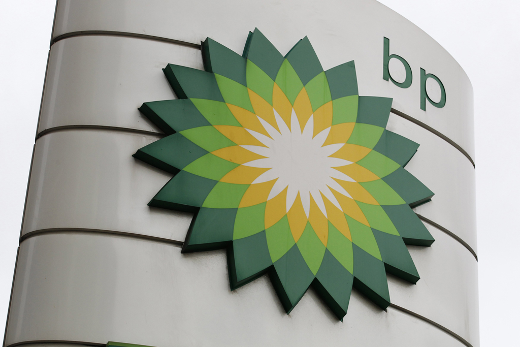 a description of bp company as one of the largest gas and oil company situated in the city of london Bp starts up thunder horse northwest expansion ahead of schedule and under budget latest development at bp's largest gulf platform adds 30,000 barrels per day production fourth major project start-up for bp in 2018.
