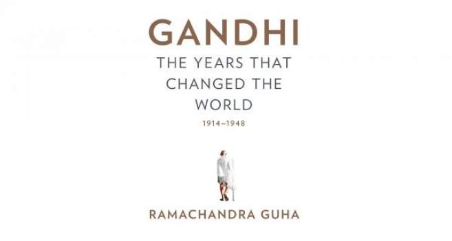 EM Image: Couverture livre Ramachandra Guha «Gandhi—: The Years That Changed The World»
